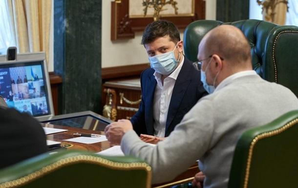Шмыгаль рассказал о подготовке к отмене карантина