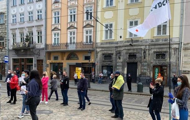 Во Львове ФОПы устроили акцию протеста