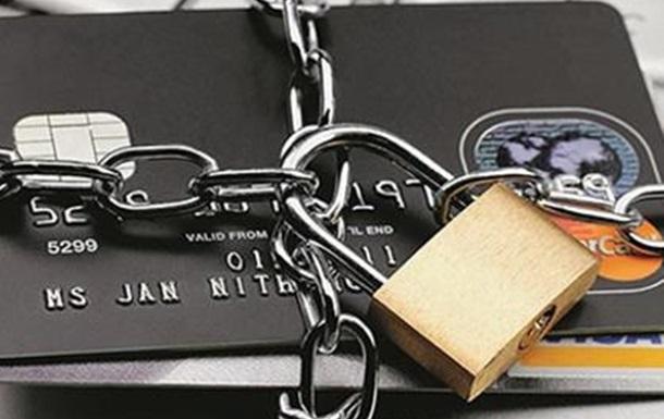 Новые требования. Перевести больше 5 тыс. грн без идентификации теперь нельзя