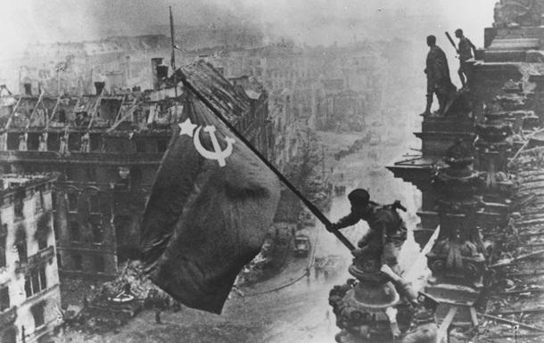 Росія розсекретила документи про взяття Берліна