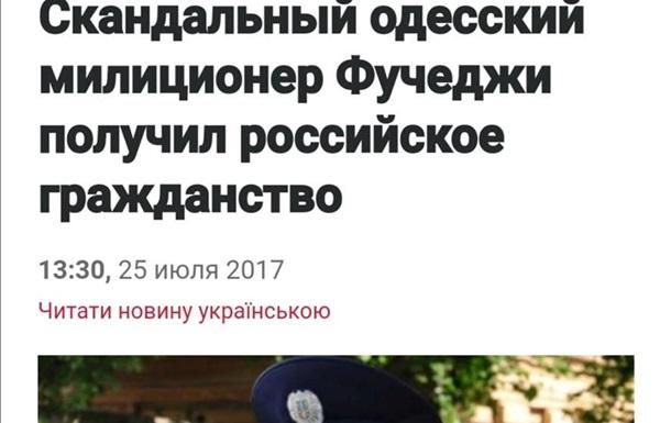 2 мая. Одесса. Массовое убийство.