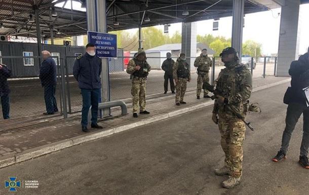 Прикордонники збирали «данину» за перетин кордону під час карантину