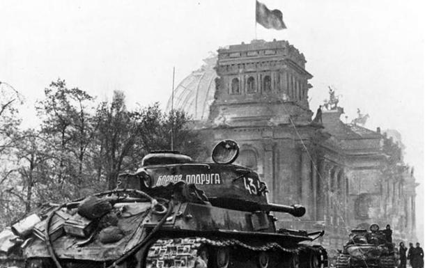 День Победы и знамя Победы.