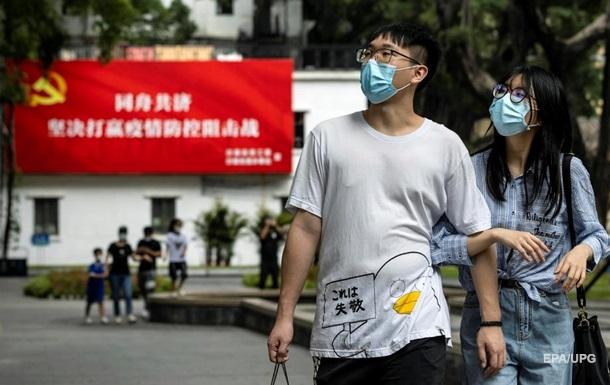 Власти Китая скрывали данные о коронавирусе − СМИ