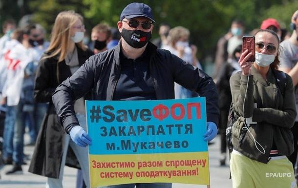 У центрі Києва підприємці вимагали послабити карантин