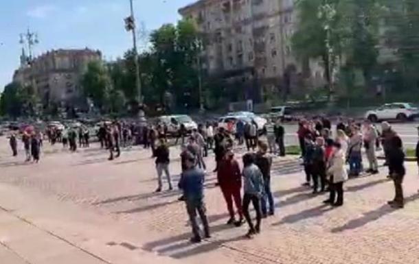 В Киеве предприниматели вышли на митинг