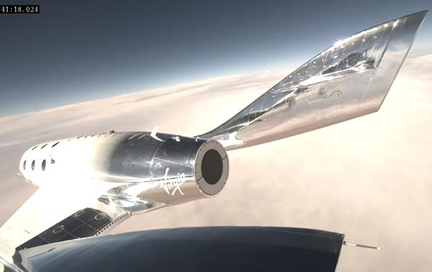 Полет ракетоплана Unity показали на видео
