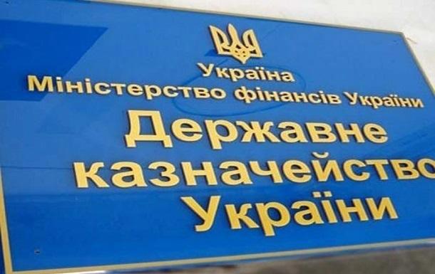 На счету Кабмина добавилось семь млрд гривен