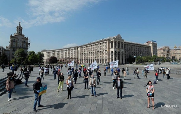 Что меняется с 1 мая в Украине