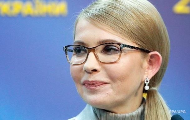 Тимошенко отримала 150 млн компенсації за репресії