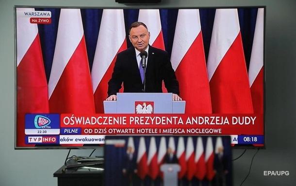 В Польше дали старт строительству газопровода Baltic Pipe