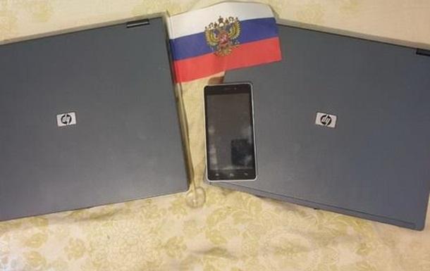 Российские агитаторы активизировали призывы к нарушению карантина в Украине