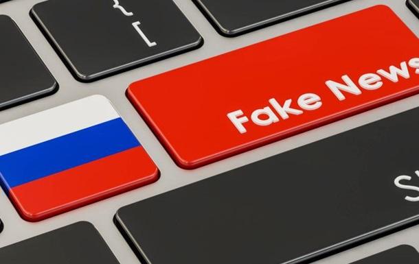Викрито інтернет-агітаторів, які працювали на спецслужби РФ