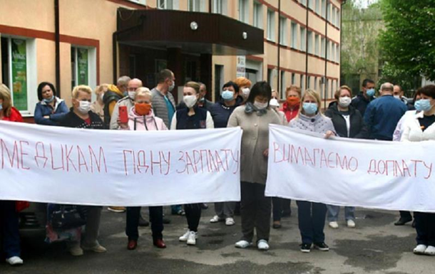 Медики Винницы вышли на протест