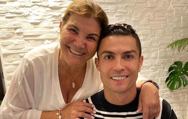 Роналду зробив мамі подарунок за 100 тисяч євро