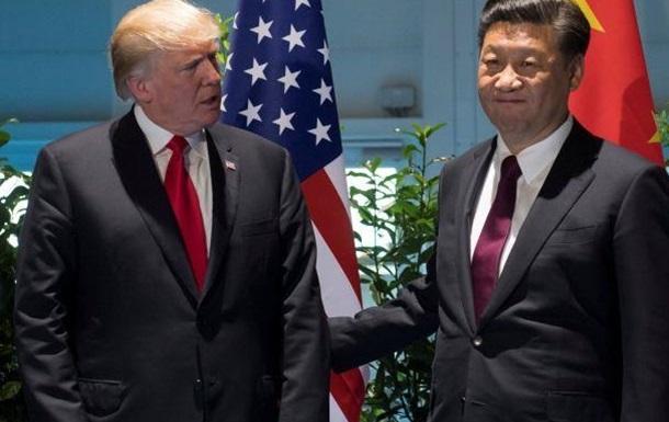 Новая  холодная война ?