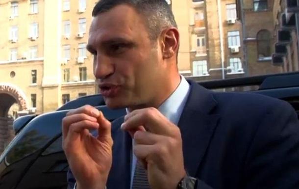 Мэр Киева В.Кличко сообщил, что столица начнет выходить из карантина с 12 мая