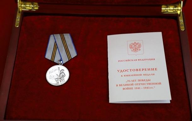 Путин наградил Ким Чен Ына медалью