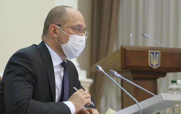 Шмыгаль: Карантин, вероятно, снова продлят