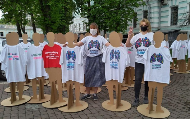 Под МОЗ идет акция за права орфанных больных