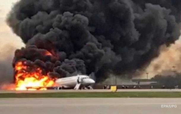 Авиакатастрофа в Шереметьево в РФ