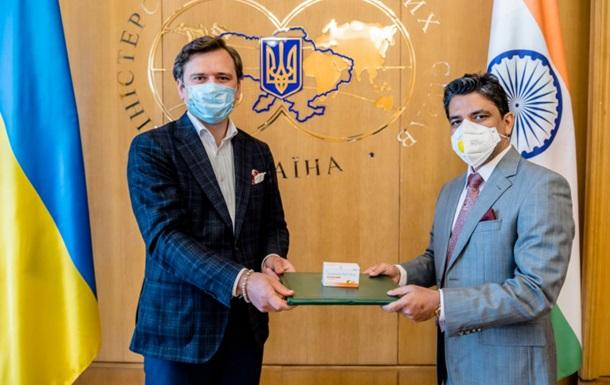 Украина получила от Индии препарат против коронавируса