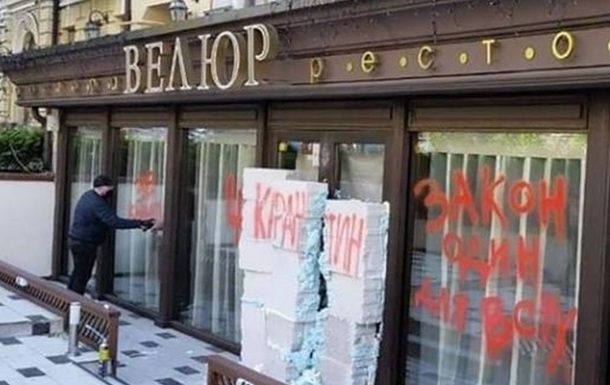 Нардеп Тищенко vs Карантин