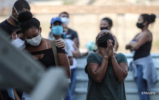 В Бразилии рекордное число смертей от коронавируса