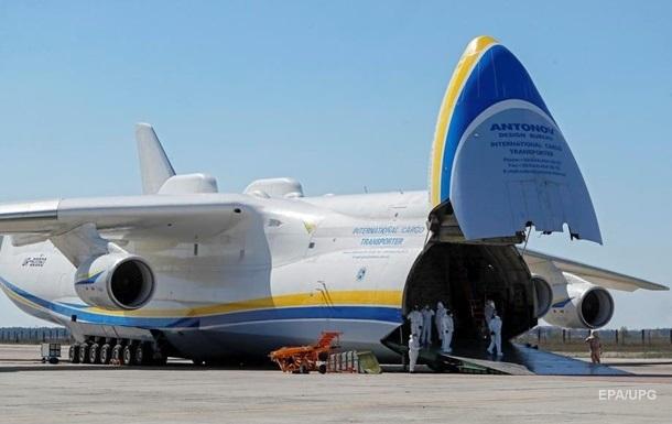 Мрия сегодня доставит очередной гуманитарный груз из Китая