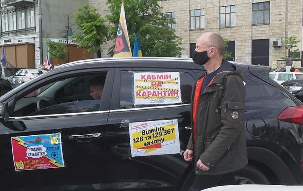 Протестующих пустили к зданию Кабмина