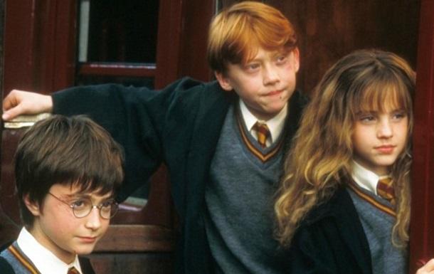 Актори Гаррі Поттера прочитають книгу у відео-форматі