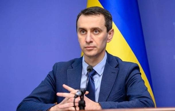 В Украине пик коронавируса был 17 апреля - Ляшко