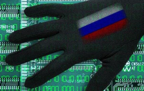 Хакери російських спецслужб систематично атакують українські держустанови
