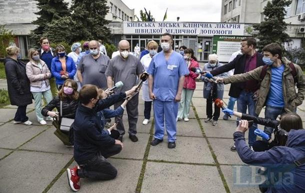 У Києві лікарі ЛШМД скаржаться на різке зниження зарплат