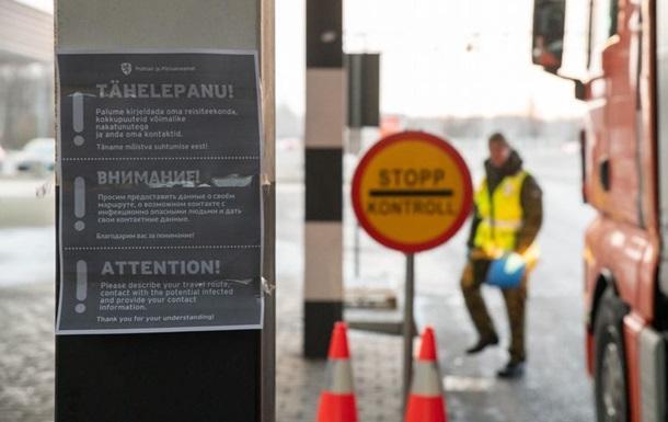 Країни Балтії відкривають спільні кордони з 15 травня