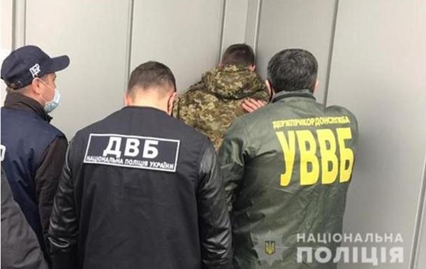 На Львовщине пограничника задержали за продажу наркотиков