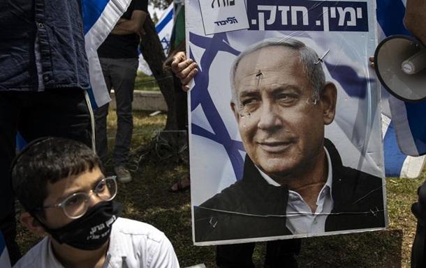 Верховний суд Ізраїлю дав  зелене світло  для формування уряду