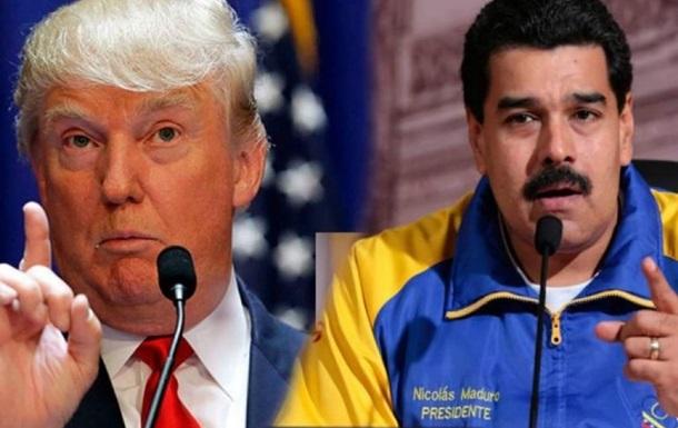 Обманный ход: почему Мадуро обвиняет Трампа