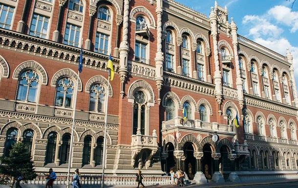 Международные резервы Украины растут в карантин