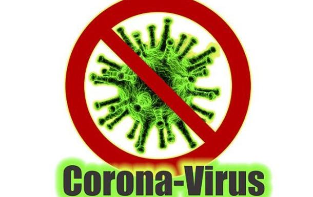 А теперь - без паники! Что нужно знать о коронавирусе, чтобы не бояться