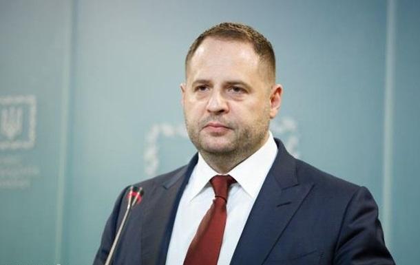 Переселенців будуть запрошувати на зустрічі ТГК в Мінську - Єрмак