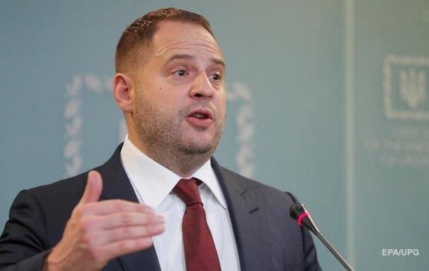 Ермак рассказал о плане Б по Донбассу