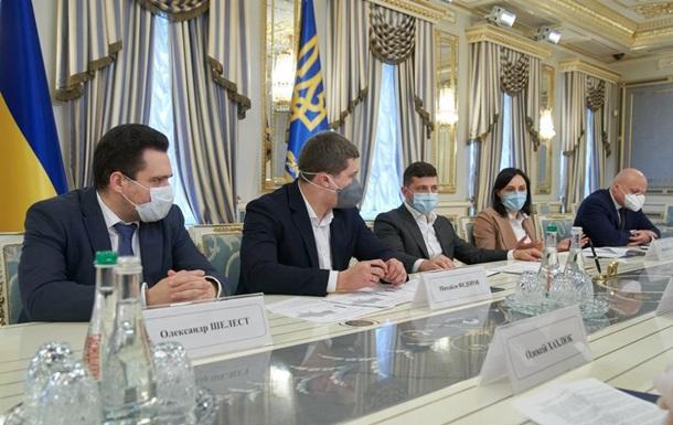 Зеленський обговорив інтернет-покриття в Україні з операторами зв язку