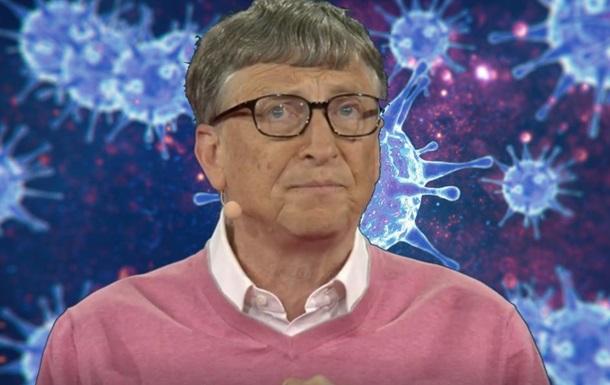Чипи у вакцині. Білл Гейтс став  творцем  COVID