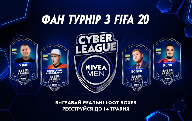 Прими участие в NIVEA MEN Cyber League поFIFA 20: Loot Box Edition