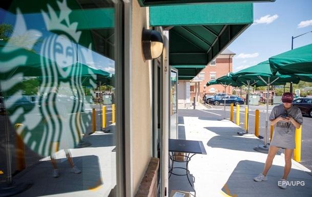 Starbucks отказывается от наличных