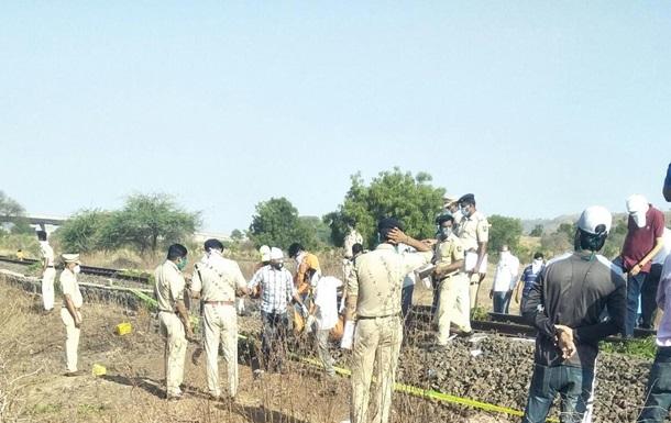 В Индии поезд переехал 16 спящих трудовых мигрантов
