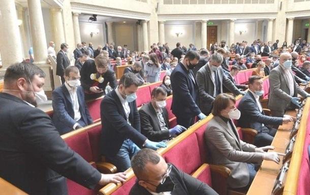 Комитет Рады закончил рассмотрение закона о банках