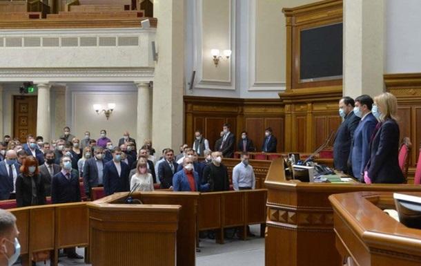 Комітет схвалив відновлення роботи Ради