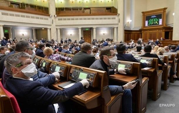 Рада рассмотрит 24 вопроса на внеочередном заседании